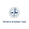 אגוד המוסכים בישראל